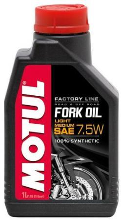 FORK OIL LIGHT/MEDIUM FACTORY LINE SAE 7,5W