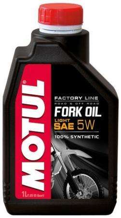 FORK OIL LIGHT FACTORY LINE SAE 5W