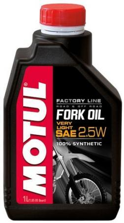 FORK OIL VERY LIGHT FACTORY LINE SAE 2,5W